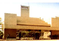 戸塚斎場 (戸塚区)